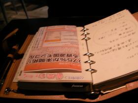 山本さん手帳 003.jpg